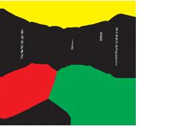 educafro-logotipo-oficial-2019